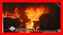 آتش سوزی شدید خانه ویلایی در پل طالشان رشت