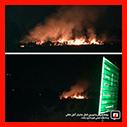 فاصله 160 متری با محل  آتش سوزی علفزار اتوبان سراوان به فومن