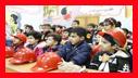 آموزش ایمنی و آتش نشانی به دانش آموزان دبستان ترنج/اتش نشانی رشت