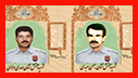 بیست و چهارمین سالگرد شهادت شهیدان آتش نشان عبدی و مرادی گرامی باد /آتش نشانی رشت